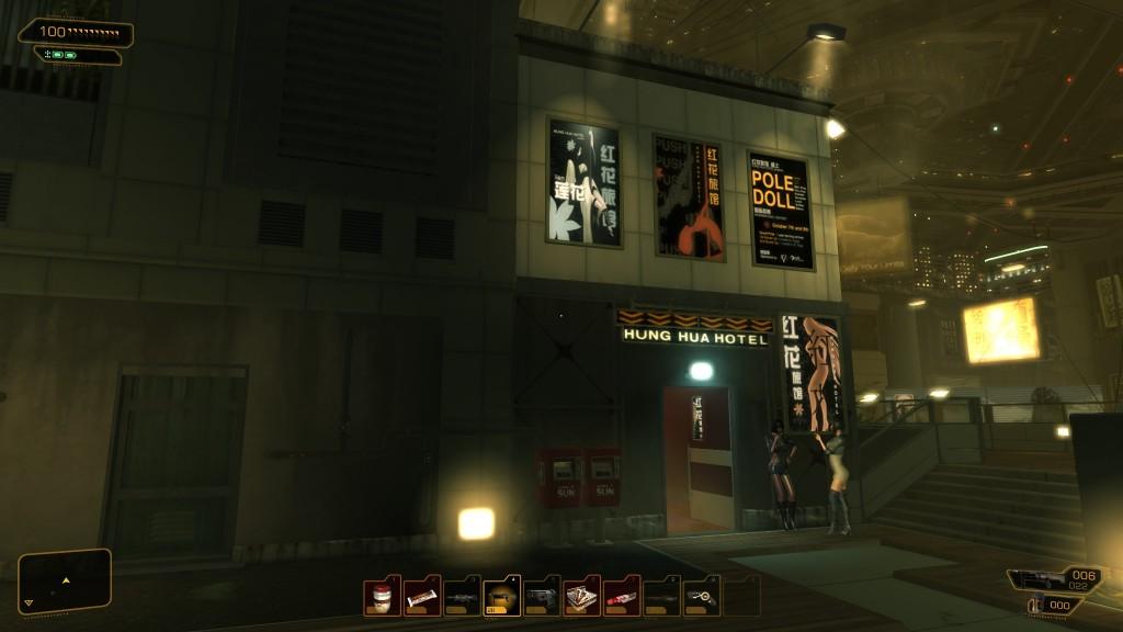 Deus Ex: Human Revolution - Hung Hua Hotel