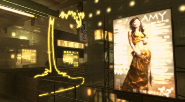Deus Ex: Human Revolution: Pod Entrance in Hengsha